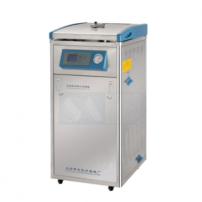 LDZM-60L-II内排式压力蒸汽灭菌器LDZM-60KCS-II