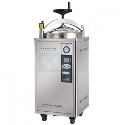LDZX-50KBS型高压蒸汽灭菌器 非医疗