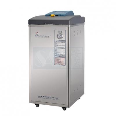 LDZF-75KB-III 干燥功能压力蒸汽灭菌器 LDZF-75L-III